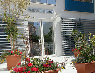 Clinique de chirurugie esthetique Tunisie
